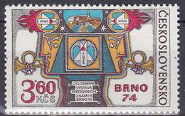** Tchécoslovaquie 1974 Mi 2184 (Yv 2035), (MNH) - Czechoslovakia