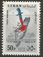 Lebanon - 1965 Deir Yassin Massacre 50pi MNH **  Mi 934  Sc C457 - Lebanon