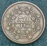 Pakistan 50 Paisa, 1988 - Pakistan