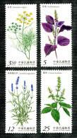 Taiwan 2014 Herb Plants Stamps (II) Plant Flower Flora Edible Vegetable Medicine - Nuovi