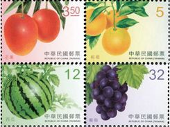 Taiwan 2017 Fruit Stamps (III)  Mango Orange Watermelon Grape Post - 1945-... Republic Of China