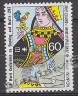 Japan - Japon 1987 Yvert 1655, 6th Health & Smoke Conference - MNH - 1926-89 Emperador Hirohito (Era Showa)