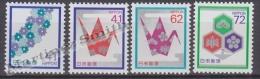 Japan - Japon 1989 Yvert 1758-61, Greetings Stamps - MNH - 1989-... Emperador Akihito (Era Heisei)