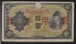 Japon - 10 Yen Surchargé - TTB - Japon