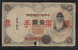 Japon - 1 Yen Surchargé - B/TB - Japan