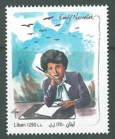 Lebanon NEW 2018 MNH Stamp - Famous Woman Writer & Philosopher, Emily Nasrallah - Paintings - Birds - Libanon