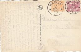 Wanlin 1949 - Postmark Collection