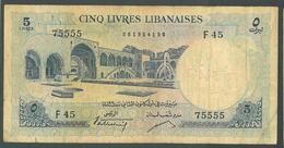 Lebanon 1960 Banknote 5 Liras - Liban