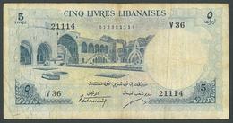 Lebanon 1961 Banknote 5 Liras - Lebanon