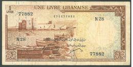 Lebanon 1963 Banknote 1 Lira - Lebanon