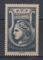 FRANCE - TIMBRE De RADIODIFFUSION BLEU N° 1 NEUF ** MNH De 1935 - Radiodiffusione