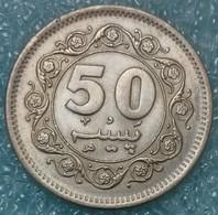 Pakistan 50 Paisa, 1978 - Pakistan
