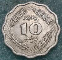 Pakistan 10 Paisa, 1975 - Pakistan