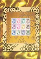 Thailand 2018, Koning Maha Vajiralongkorn Bodindradebayavarangkun Definitive Issue (Rama X), Souvenir Sheet - Thailand