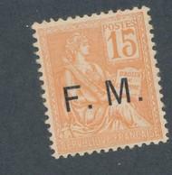 FRANCE - FRANCHISE MILITAIRE N°YT 1 NEUF* AVEC CHARNIERE - COTE YT : 85€ - 1901/04 - Franchise Stamps