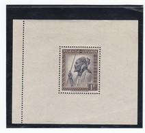 Raunda - Urundi  Bloc Nr 3      Neufs - Postfris - MNH   (xx)  Licht Vouwtje Zichtbaar - Petit Pli Visible - Ruanda-Urundi