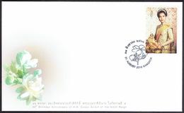 Thailand 2018, H.M. Queen Sirikit's 86th Birthday Anniversary, FDC - Thailand