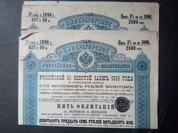 Lot 2 Emprunts RUSSE 1896, 2500 FR + Coupons - Shareholdings