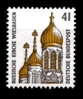 Allemagne Rep.Fed. 1993  Mi.:nr.1687 Sehenswürdigkeiten  Neuf Sans Charniere / Mnh / Postfris - Neufs