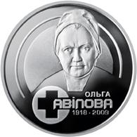 """Ukraine, 2 Hryvnia, ""Olga Avilova"" Coins Of Ukraine 2018 NEW UNC - Ukraine"