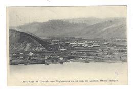 Russie Oust-Kara  ( Bagne )   Tp Russie Cachet Ferroviaire  Gare ?  Irkoutsk    1910 - Russland