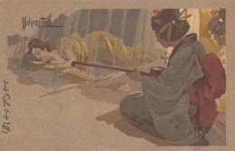 "12113-OPERA LIRICA ""IRIS"" DI MASCAGNI-ILLUSTRATORE HOHENSTEIN-1899-FP - Opera"