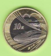 "China , ""the Train Fuxing"" Coins Of China 2018 NEW UNC - China"