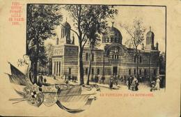 CPA. - Exposition Universelle De PARIS 1900 - Le Pavillon De La Roumanie - TBE - Exhibitions