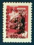 Chechenia, Tchetchenie  (Poste Locale Ex-URSS, Lokaly Na Uzemi Byv. ZSSR, Local Post USSR, CCCP)  ** - 1923-1991 USSR
