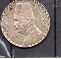Egypte / Egypt - 10 Piastres Année 1933 ( Silver/argent) - Aegypten