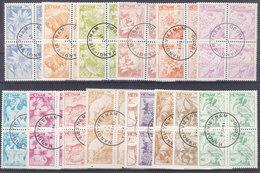 MICHEL 1529-1543 - ANNEE 1984 - SERIE COMPLETE EN BLOC DE 4 OBL - COTE 20 EURO - Viêt-Nam