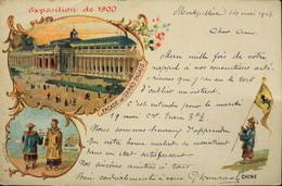 CPA. - Exposition Universelle De PARIS 1900 - Façade Du Grand Palais - Chine - Daté 14 Mai 1903 - TBE - Exhibitions