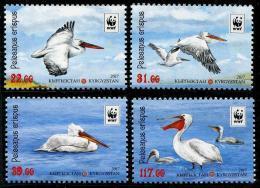 W.W.F. WWF Kyrgyzstan Kirgistan MNH Perf Stamps 2017 : Birds / Bird - Unused Stamps