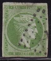 GREECE 1861 Large Hermes Head Fine Provisional Athens Prints 5 L Green Vl. 16 - Gebruikt