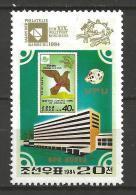 Korea 1984 Mi 2473   MNH - Post