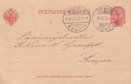 Finlande Entier Postal 1908 - Postal Stationery