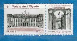 Francia ** -2018 - LE PALAIS De L'élysée.   .MNH.  Vedi Descrizione - Francia