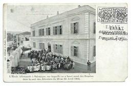 GRECE - SALONIQUE - L'Ecole Allemande - CPA - Griekenland