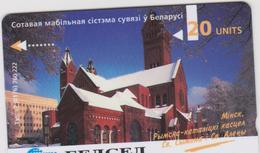BELARUS  1CNME - Belarus
