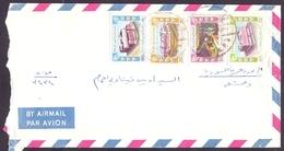 SAUDI ARABIA Mail Cover Complete Sets 4 Stamps Sent To Syria Damascus - Saudi Arabia