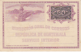 Bel Entier Postal Du Guatemala Illustré D'un Train ,neuf - Guatemala