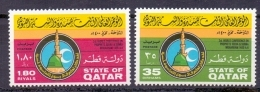 1979 QATAR Biography Of Prophet Muhammad Complete Set 2 Values (MNH) - Qatar