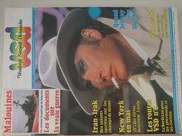 VSD N° 245 Du 13 Au 18 Mai 1982 - Johnny Hallyday, Festival De Cannes - Informations Générales