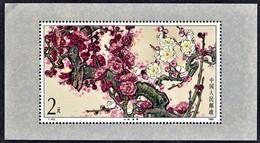 CHINE CHINA 1985     Fleurs    Flore      Branche De Prunus En Fleurs     Feuillet  N°37 - 1949 - ... People's Republic