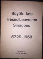 Hesed Le Avraam Synagogue Prinkipo Synagogue Prayer Book 1969 Constantinople Jewish - Books, Magazines, Comics