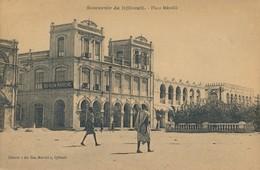 DJIBOUTI - Place Ménélik - Gibuti
