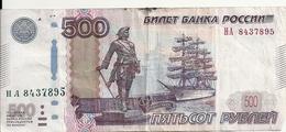 RUSSIE 500 RUBLES 2010 VF P 271 D - Rusland