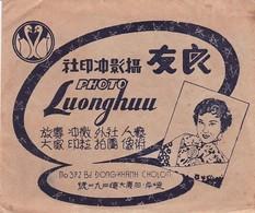 Pochette Publicitaire D'un Photographe à CHOLON Avec Négatifs Indochine Vietnam Asie Cochinchine Photographie Photo - Old (before 1900)