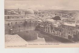 Israel, Piscine D'Ezéchias - Dôme Du Saint-sépulcre à Jérusalem - Cartes Postales