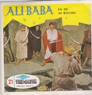 Viewmaster, Ali Baba - Jouets Anciens